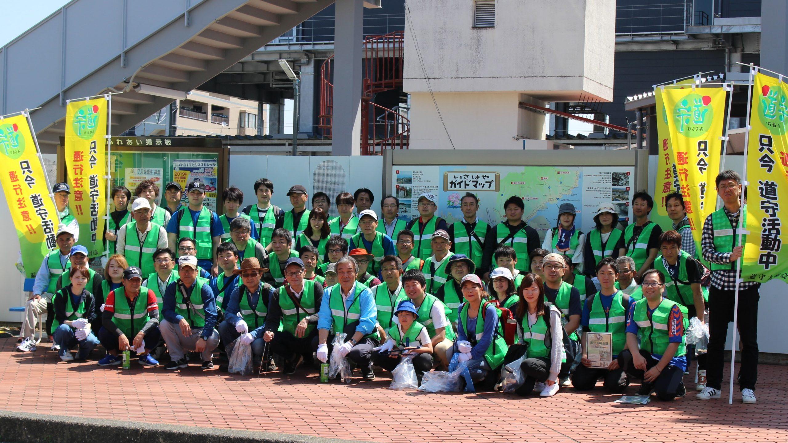 大島地区トライアスロン支援活動